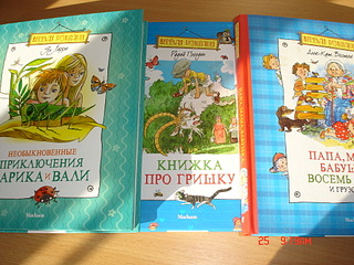 1920 X 1440 787.3 Kb 1920 X 1440 323.0 Kb Лабиринт.ру. Вопросы и ответы.