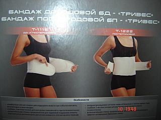 640 X 480 145.8 Kb 640 X 480 138.1 Kb Продажа одежды для беременных б/у