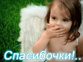 640 X 480 106.5 Kb Сбор средств на обследование Даниила Шигапова (11 мес.)