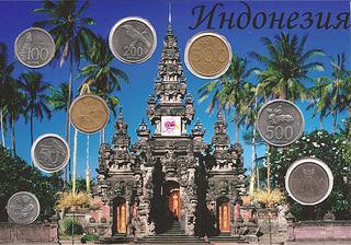 567 X 397 324.8 Kb иностранные монеты