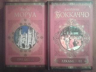 1920 X 1440 865.0 Kb Библиофилия (Коллекционирование Журналов и Книг)