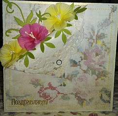 1552 X 1530 573.1 Kb 1215 X 1662 227.9 Kb 1552 X 1619 810.1 Kb Оригинальные открытки ручной работы для вас