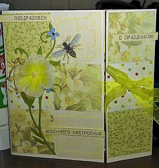 1342 X 1424 507.1 Kb Оригинальные открытки ручной работы для вас