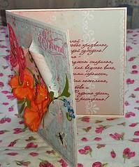 1238 X 1489 450.8 Kb 1431 X 1569 445.5 Kb Оригинальные открытки ручной работы для вас