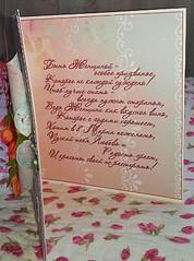 1279 X 1720 565.0 Kb 1238 X 1489 450.8 Kb 1431 X 1569 445.5 Kb Оригинальные открытки ручной работы для вас