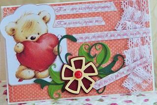 1608 X 1077 420.8 Kb Оригинальные открытки ручной работы для вас