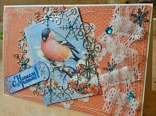 485 X 362 89.6 Kb Оригинальные открытки ручной работы для вас