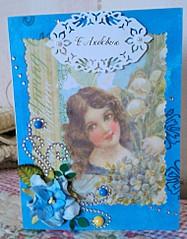 1515 X 1941 528.7 Kb 1535 X 1986 718.7 Kb Оригинальные открытки ручной работы для вас