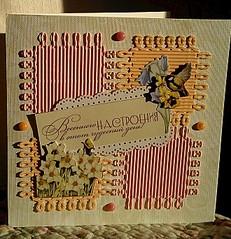 1320 X 1366 684.5 Kb 1552 X 1524 744.7 Kb Оригинальные открытки ручной работы для вас
