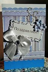 1086 X 1645 555.1 Kb 1320 X 1366 684.5 Kb 1552 X 1524 744.7 Kb Оригинальные открытки ручной работы для вас