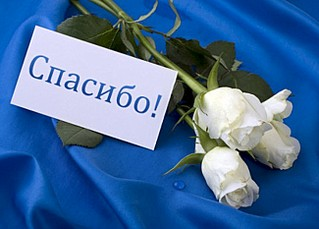 650 X 466 52.2 Kb Сбор средств на обследование Даниила Шигапова (11 мес.)