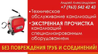 591 X 328 209.1 Kb Фирмы, магазины, услуги в Уве. Только визитки.