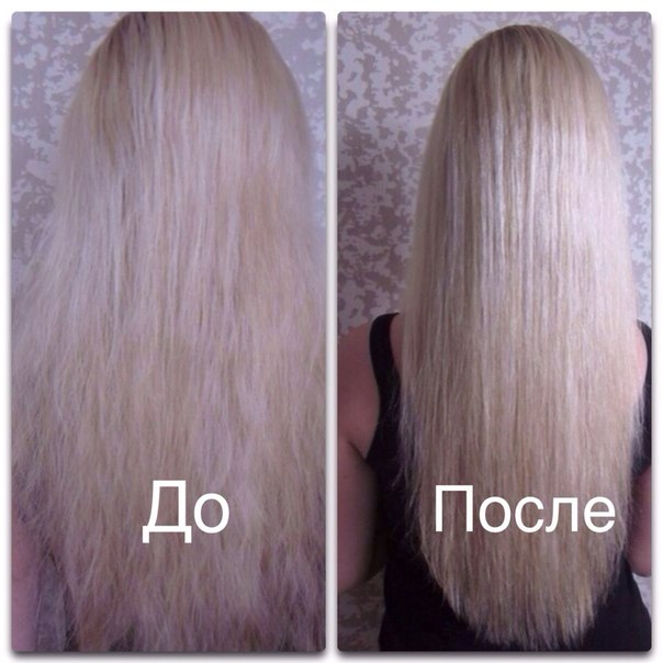 Отзывы проф косметика для волос