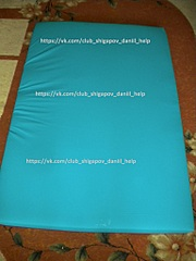 1536 X 2048 557.5 Kb Сбор средств на обследование Даниила Шигапова (11 мес.)