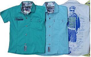 374 X 232 14.4 Kb 551 X 258 30.0 Kb 449 X 258 20.9 Kb 335 X 258 18.9 Kb СБОР ЗАКАЗОВ. Джинсовая одежда L-I-B-E-R-T-Y + футболки, толстовки, леггинсы. До 176!
