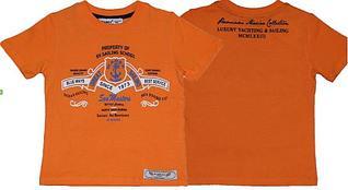 556 X 304 17.7 Kb 624 X 425 39.5 Kb 747 X 312 40.6 Kb СБОР ЗАКАЗОВ. Джинсовая одежда L-I-B-E-R-T-Y + футболки, толстовки, леггинсы. До 176!