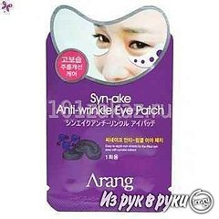 350 X 350 15.3 Kb 350 X 350 14.0 Kb 350 X 350 7.5 Kb ❶Ке*ра*Си*С-шикарное качество из Кореи, для волос, дома и тела.❶ СТОП 8.04❶