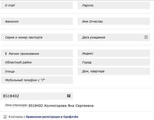 604 X 471  82.2 Kb Косметика Oriflame