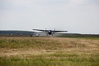 1000 X 666 102.8 Kb 1000 X 666 95.5 Kb любители снимать на видео и фото самолёты привзлёте, посадках, обЪединяйтесь !