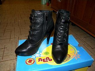 1920 X 1440 763.9 Kb 1920 X 2560 611.9 Kb ПРОДАЖА обуви, сумок, аксессуаров:.НОВАЯ ТЕМА:.
