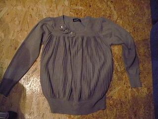 1920 X 1440 814.3 Kb 1920 X 1440 623.8 Kb 1920 X 1440 715.0 Kb 1920 X 1440 728.6 Kb Продажа одежды для беременных б/у
