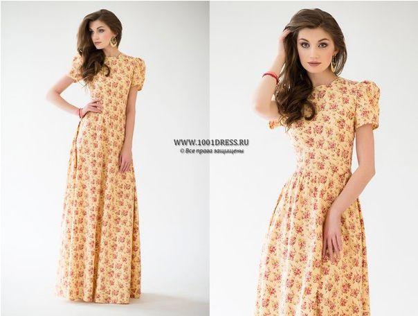 604 x 456 605 x 453 СБОР ЗАКАЗОВ *1001*dress* Одежда Для Красивых-Дерзких-Стильных
