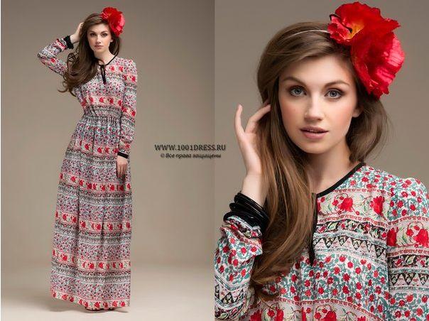 604 x 452 СБОР ЗАКАЗОВ *1001*dress* Одежда Для Красивых-Дерзких-Стильных