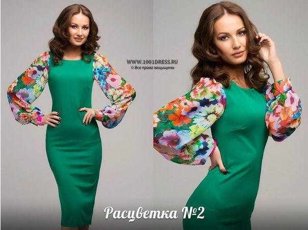 605 x 452 604 x 451 604 x 452 СБОР ЗАКАЗОВ *1001*dress* Одежда Для Красивых-Дерзких-Стильных