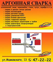 1063 X 1240 809.3 Kb ☻☻☻☻☻ Товары и услуги населению - визитные карточки компаний☻☻☻☻☻