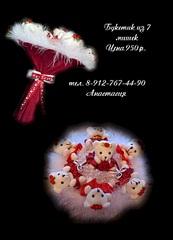 1920 X 2663 685.0 Kb 1920 X 1440 492.0 Kb Hand-made на продажу (общая тема для разных рукодельных вещей)
