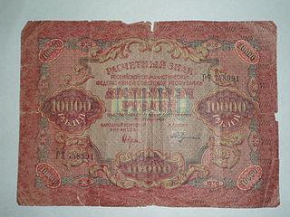 1920 X 1440 698.1 Kb Бонистика