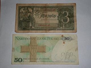 1920 X 1440 569.0 Kb Бонистика