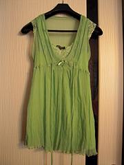 1920 X 2560 1001.6 Kb Продажа одежды для беременных б/у
