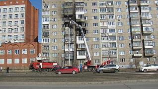 1920 X 1077 789.6 Kb видел пожар в Ижевске... пиши тут!