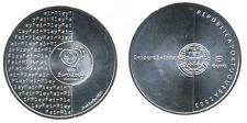 225 x 112 225 x 109 иностранные монеты