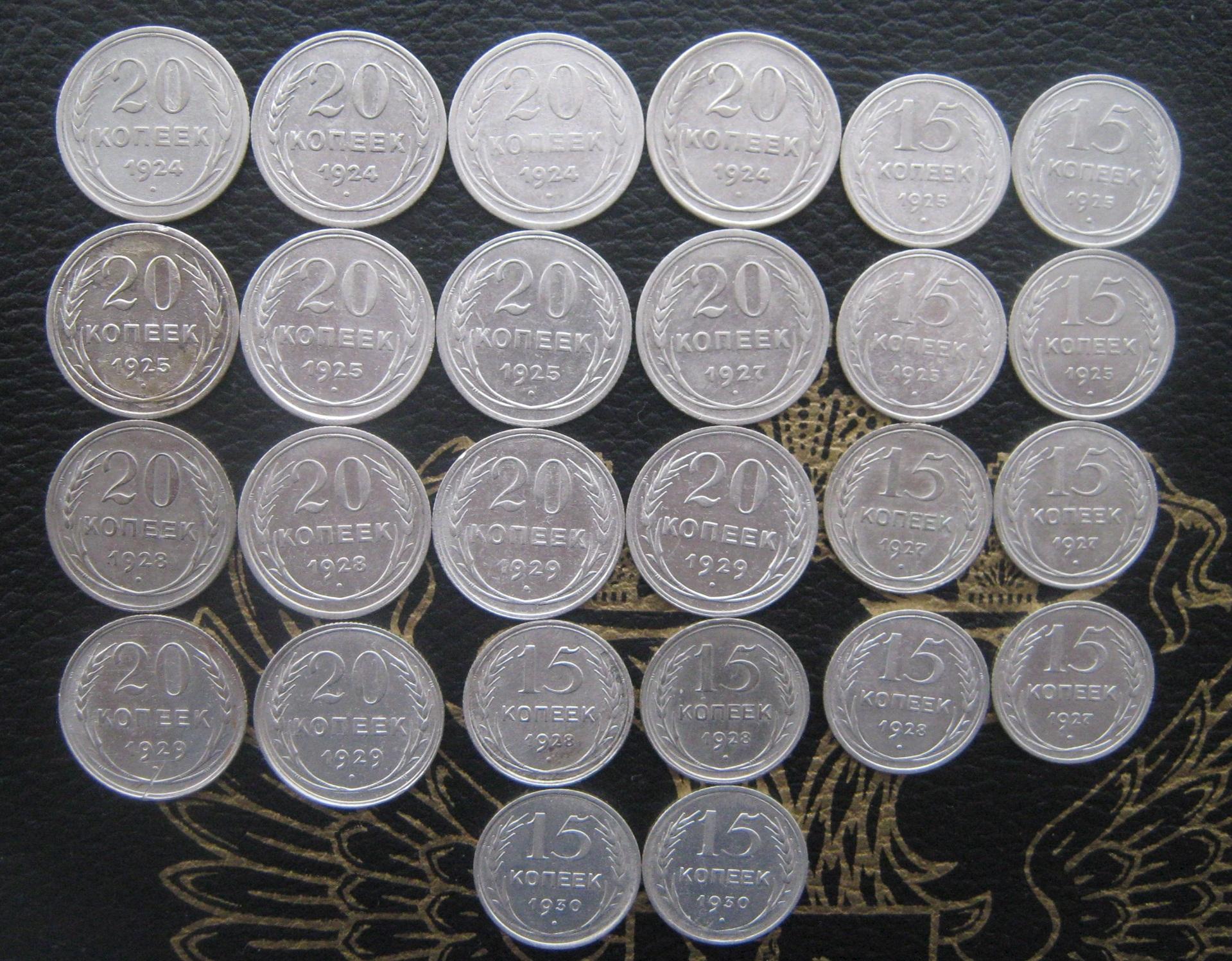 скачать каталог монет евро