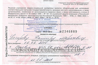 1105 X 737 720.2 Kb Дамир Кагиров, 3 года, ДЦП. Ижевск.