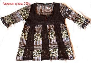 1796 X 1252 336.8 Kb 1482 X 1360 844.8 Kb 1706 X 1346 322.3 Kb 1920 X 1215 383.7 Kb 240 x 240 Продажа одежды для беременных б/у