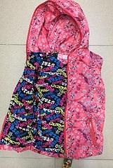 404 X 599 172.5 Kb дети-е: верхняя одежда: 5: РАЗДАЧА; 6-СТОП 15.04