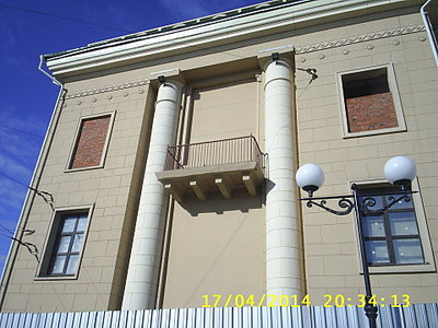 1920 X 1440 474.8 Kb Как жил и развивался Ижевск
