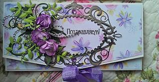 1865 X 970 573.0 Kb Оригинальные открытки ручной работы для вас