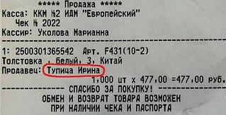 604 X 309 55.7 Kb Болталка-курилка для всех продавцов