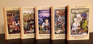 900 X 434 129.4 Kb Умные книги для младших школьников7.орг5% СБОР. новый прайс