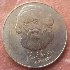 1516 X 1512 329.8 Kb иностранные монеты