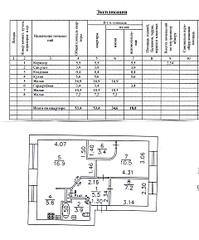 1920 X 2308 624.0 Kb Недвижимость в Глазове. Частные объявления.