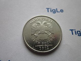 1920 X 1440 474.0 Kb Браки монет