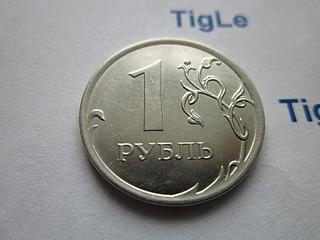 1920 X 1440 461.8 Kb 1920 X 1440 474.0 Kb Браки монет