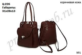 800 X 533 75.7 Kb Эксклюзив.кожаные сумки, с аппликациями. РАЗДАЧИ 8,9.04.