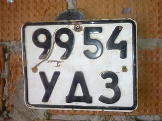 1920 X 1440 588.9 Kb Коллекционирование номерных знаков