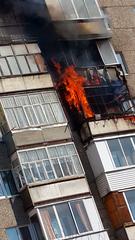 1080 X 1920   2.3 Mb видел пожар в Ижевске... пиши тут!